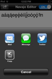 NavKeyboard app 3