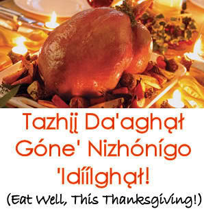 Happy Holidays Everyone!   Navajo Now - Learning and Perpetuating ...